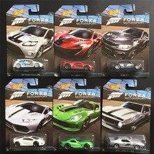 Edition Anak Forza Bahan