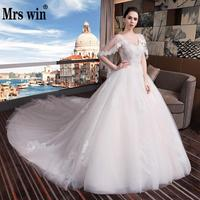 Robe De Mariee Grande Taille 2018 Sexy V neck Luxury Lace Embroidery Ball Gown Classic Batwing Sleeve Princess Wedding Dress