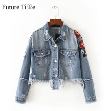 Будущее время Для женщин Джинсы для женщин куртка с цветочной вышивкой рваные короткие Куртки Осень кисточкой панк джинсовая куртка Короткое пальто Верхняя одежда WT007