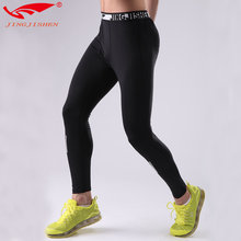 c5fda397d8cfe6 2017 New kids Running Pants Basketball Tights Compression Running Leggings  Sport Trousers Pant Gym Sports Bottoms Jogging Kit