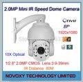 IR 80M 10x Optical Zoom IP PTZ Speed Dome Camera 1920*1080P 2MP/ 2.0 Megapixel  3.9~39mm H.264