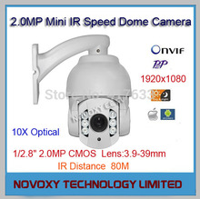IR 80M 10x Optical Zoom IP PTZ Speed Dome Camera 1920*1080P 2MP/ 2.0 Megapixel  3.9~39mm H.264