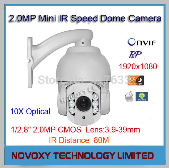 IR 80M 10x Optical Zoom IP PTZ Speed Dome Camera 1920*1080P 2MP/ 2.0 Megapixel 3.9~39mm H.264 image