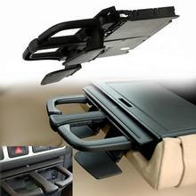Universal Front Dash Car Cup Holder Sliding for VW Jetta Bora  Golf MK4 Audi  A4 spring holder upper for front damper dash hpi 81020