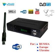 цена на DVB T2 Tuner HD set top box Terrestrial TV Tuner Receiver Support Lan RJ45 MPEG4 FTA HDMI PAL TV Box for RUSSIA/Europe/Ukraine