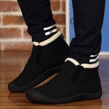 New Men Boots for Men Winter Snow Boots Warm Fur&Plush Lace Up Fashion Men Shoes Sneakers Boots Big sizes 38-46