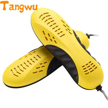 Home Appliance Parts Dry shoes dryer electric warm shoes, drying dehumidifying deodorization sterilization leakage prevention