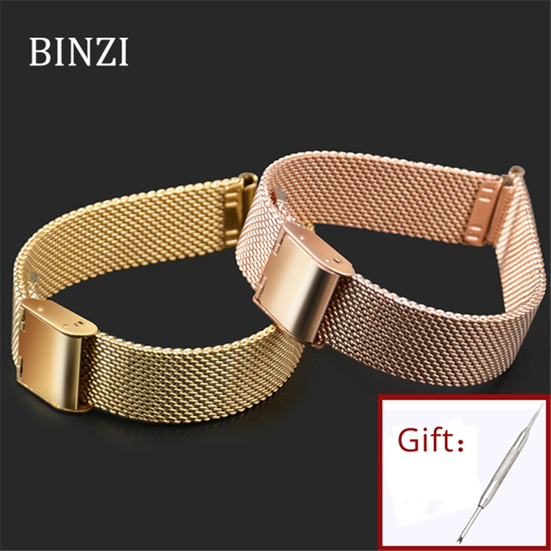 Rose Gold MIlanese Stainless Steel Watchband 14mm Milan Mesh Rose Gold Watchband Bracelet Gold Metal Strap Slim Watch Bands New