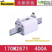 цена на [SA]US imports COOPER BUSSMANN Fuses 170M2671 400A 690V fuse