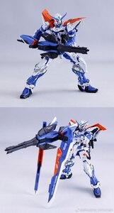 Image 5 - DRAGON_MOMOKOรุ่น1/100 MGสีฟ้าสับสน2ประเภทL Blue Heresyประเภท3สามารถเปลี่ยนGundam Action Figureตกแต่งของเล่นเด็ก