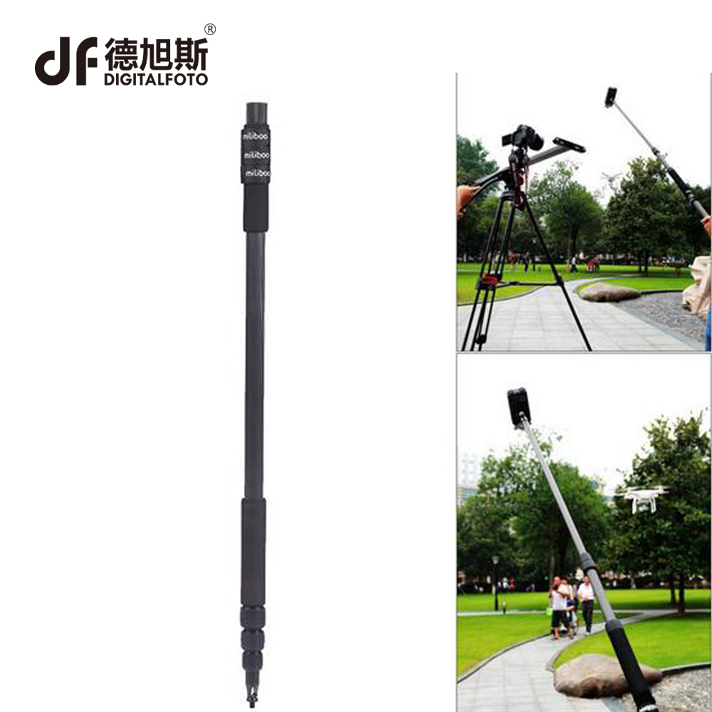 DIGITALFOTO MILIBOO portable carbon fiber 4 sections microphone pole Handheld Grip Support Rod Flash Light Boom for recording