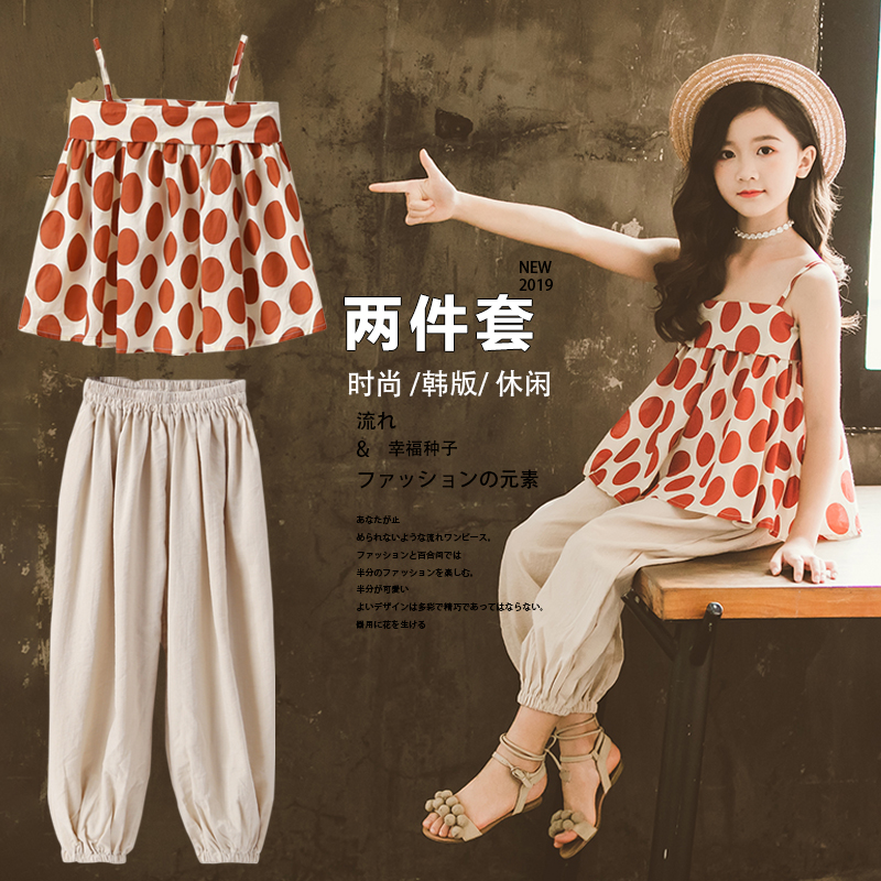 Baby Girls Boys Letter Print Tops+Dots Pants Halloween Outfits Set