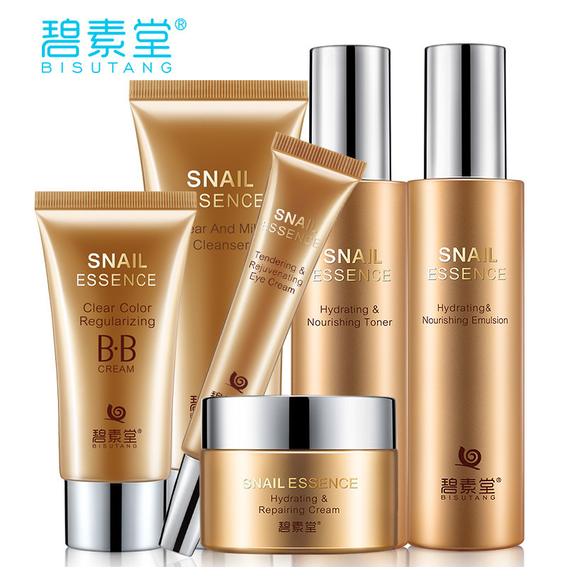 BISUTANG Snail Moisturizing Set Skin Care Nourishing Anti-aging Anti-wrinkle Cleanser, Toner, Lotion, Eye Cream, Cream, BB Cream argireline matrixyl 3000 peptide cream hyaluronic acid ha wrinkle collagen firm anti aging skin care equipment free shipping