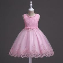 купить The new 2019 summer children's clothing lace baby princess dress show dance  Wedding dress flower girls classmate reunion dress по цене 1186.61 рублей