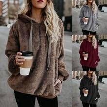 Womens Warm Long Sleeves V-Neck  Camel Wool Fleece Pullover Coat
