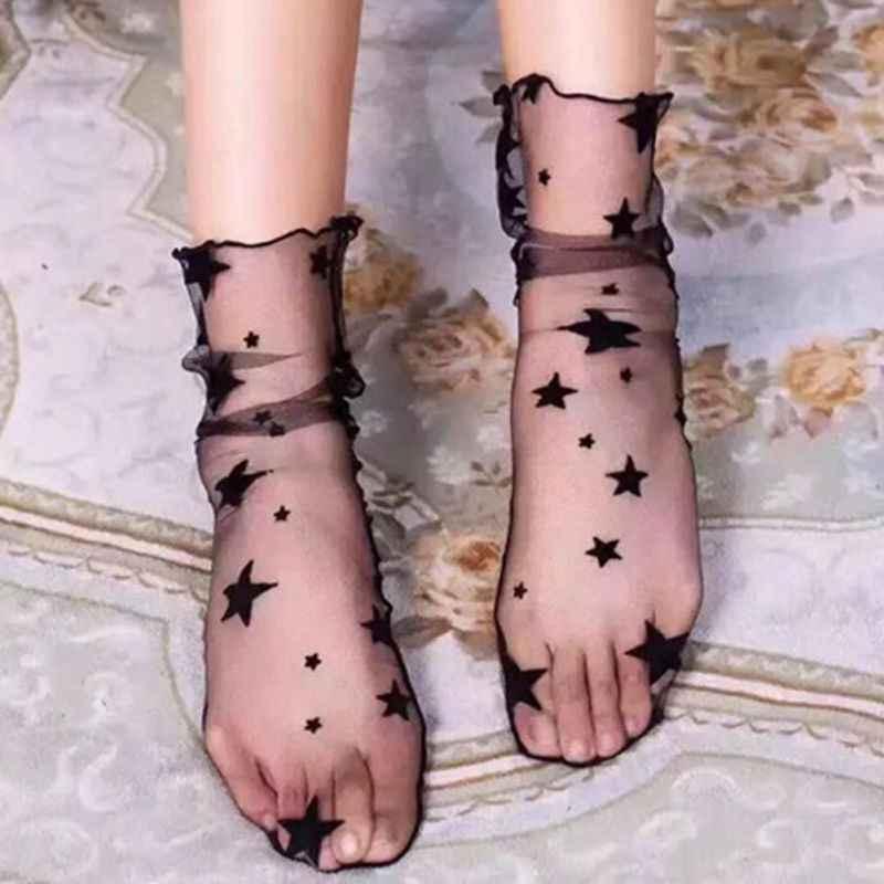 3 สี chic ผู้หญิง Harajuku Glitter ดาวถุงเท้าสุภาพสตรีโปร่งใสตาข่ายทอง Sliver ดาวเงา Fishnet ถุงเท้าร้านขายชุดชั้นใน Sox