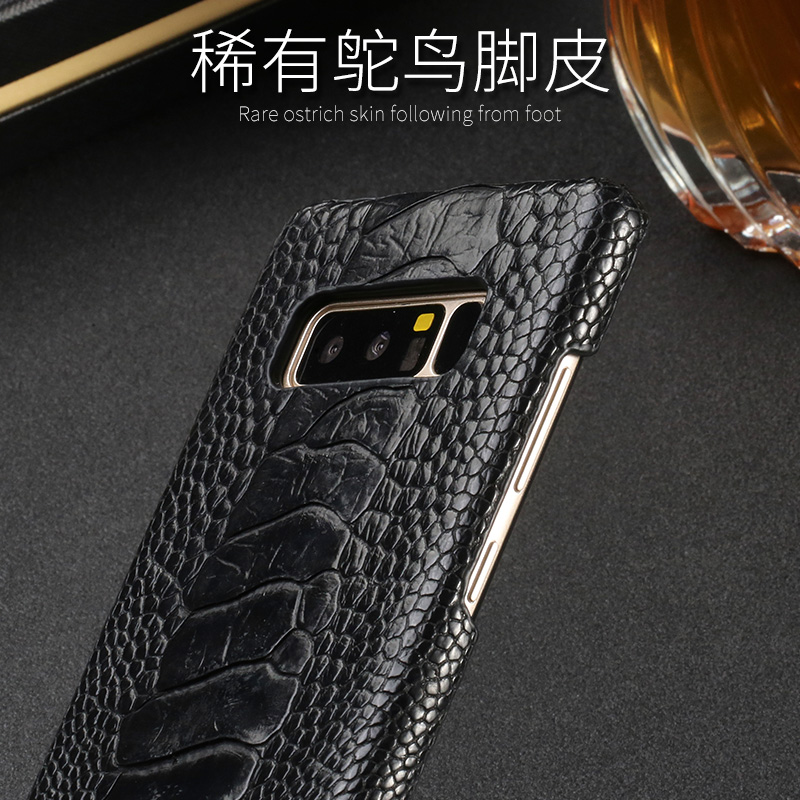 S8 Leather USD Original