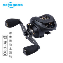 Seekbass ishing Reel Carbon Fiber Ultralight Right Left Hand Baitcasting fishing reel 11+1BB Super light