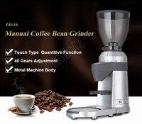 Бытовой электрический ручной кофе Bean Grinder электронный контроль кофе машина для помолки зерен мульти управление передачей ZD 16