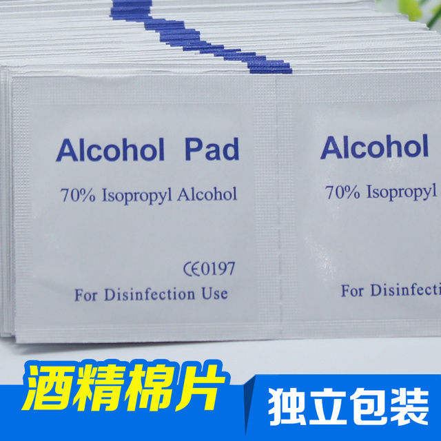 100pcs/lot 70% Alcohol Prep Swap Pad Wet Wipe for Antiseptic Skin Cleaning Care Jewelry Mobile Phone Clean 2