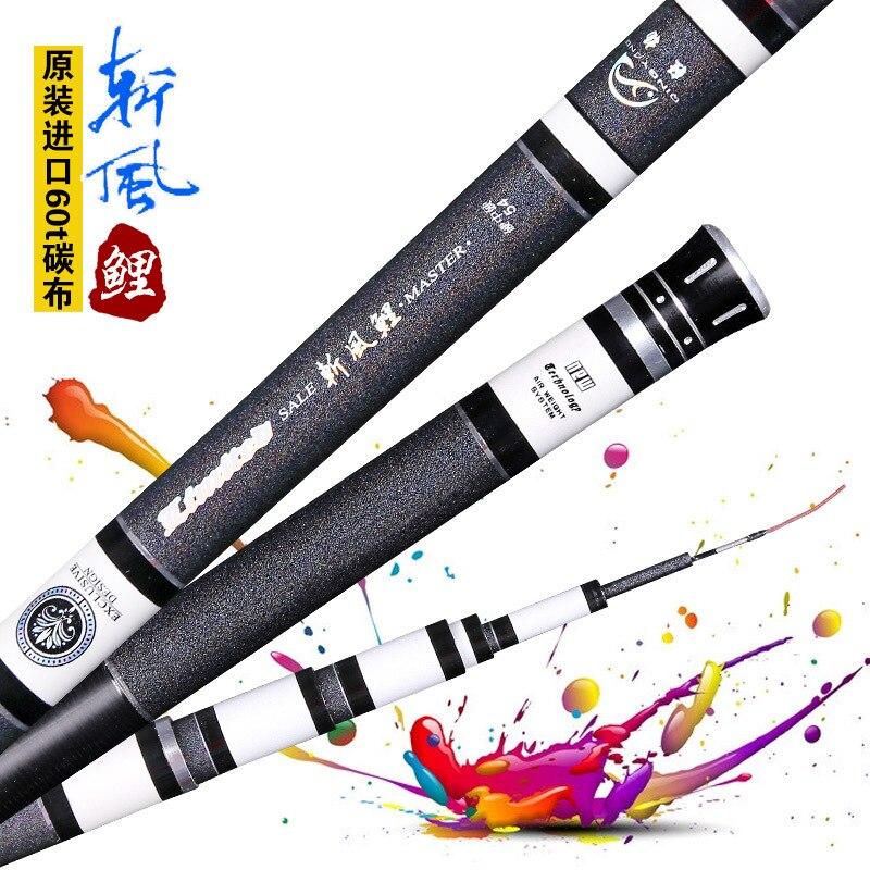 Genuine Qingyang fishing rod ultra light ultra hard rod pure 60T high carbon 28 Carp Rod japan imported sichuan carbon fishing rod 3 6 4 5 5 4 6 3 meters ultra light ultra hard 28 rod