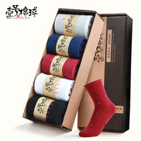 Calcetines Mujer Promotion Solid Women Socks 2017 New Fashion Ladies Socks Cute Carrot Half Full Gift