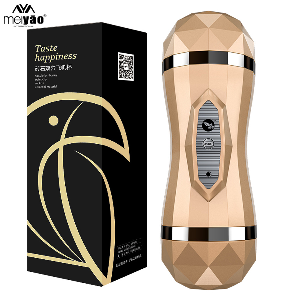 Rechargeable Realistic Oral Throat with Toungue Male Masturbator 36 modes Artificial Vagina Pocket Pussy Oral Sex Toys for Men