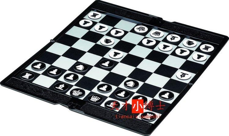 """""""Backgammon Set Mini"""" lankstymo nešiojamas piniginė """"Magnetic Portable Chess Checkers"""""""