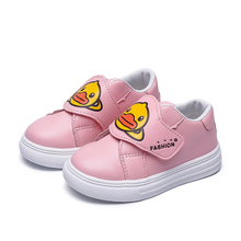COZULMA Children Casual Shoes for Girls Baby Boys Sport Shoes Kids Soft Bottom Cute Cartoon Duck Sneakers Girl Boy Leather Shoes