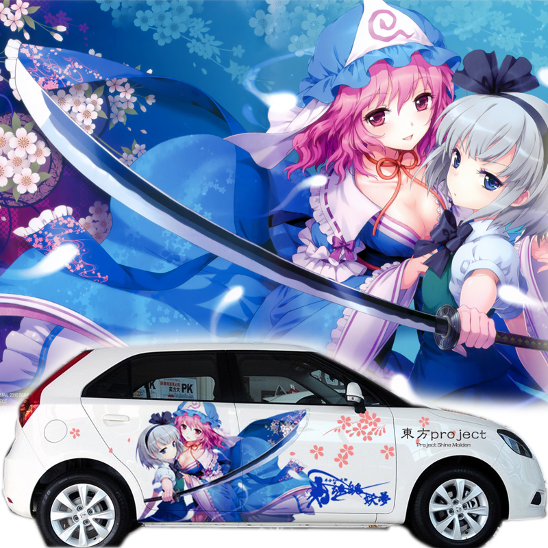 Car Decoration <font><b>Stickers</b></font> Japanese Anime Youmu Konpaku Project Drift Racing Decal <font><b>Stickers</b></font> Door <font><b>Stickers</b></font> For smart MINI Cooper
