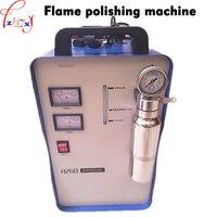 Flame polishing machine H260 150L/h acrylic polishing machine crystal word polishing machine 220V 1PC
