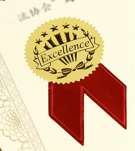 6 x Golden Medals Self Adhesive Paper Labeling Tag Silver Medal Sticker For Certificate Diploma labeling sticker packs stationery labels white label blank stickers self adhesive handwriting mark note tag price sticker