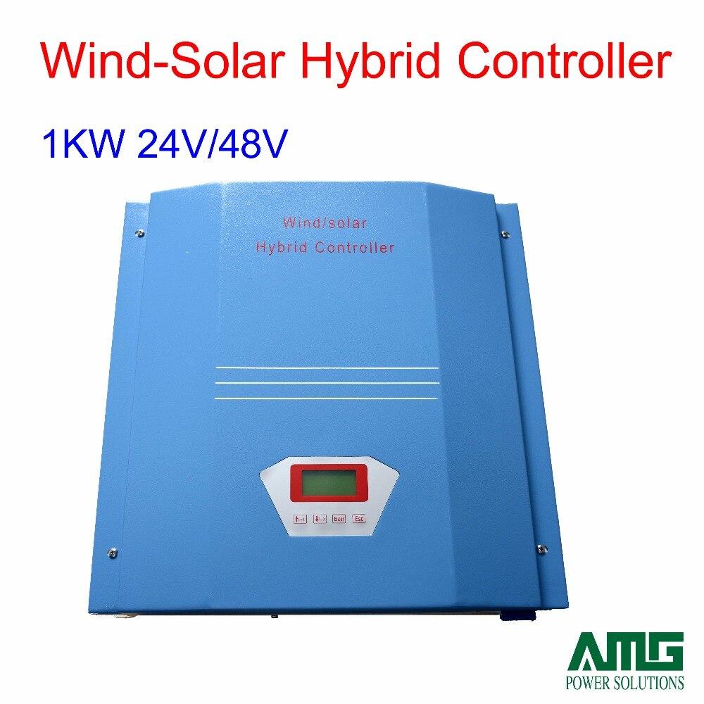 1000 W/1KW 24 V/48 V viento híbrido solar híbrido controlador regulador LCD dispaly con carga de la descarga