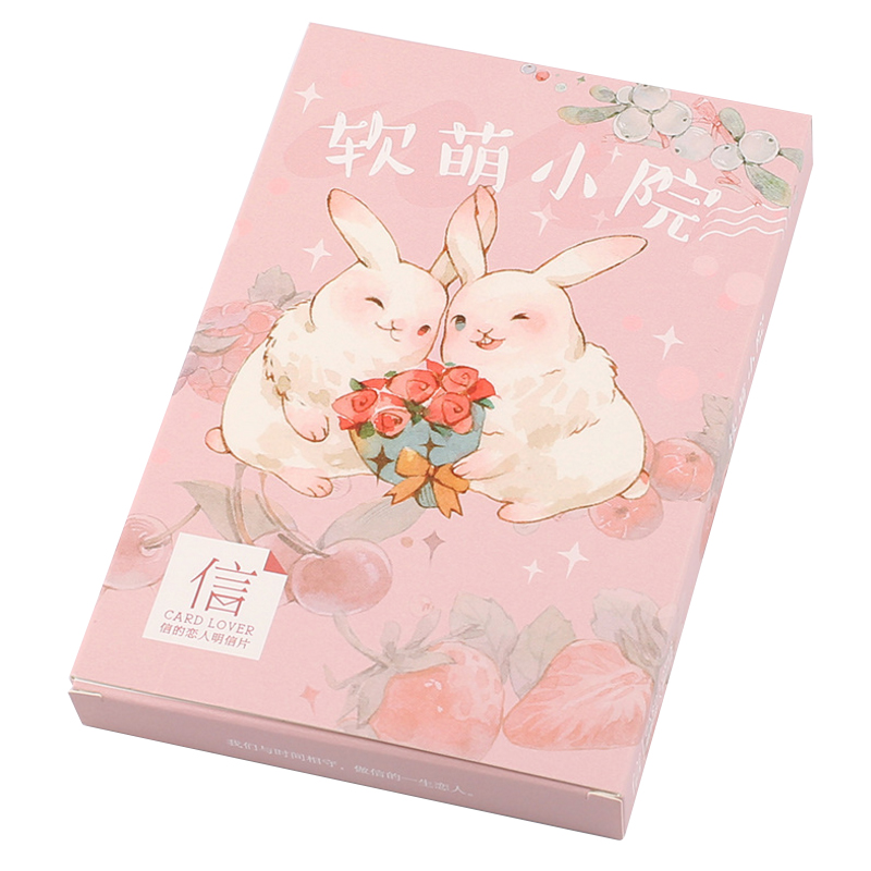 30pcs/pack Kawaii Cartoon Animal Paper Postcards Cute Greeting Gifts Card Message Label Business Invitation Card