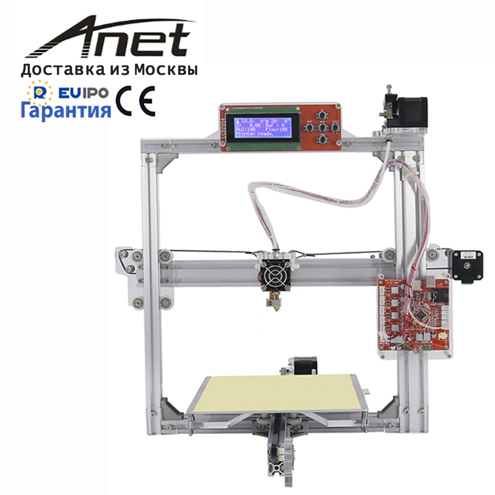 2017 aluminum frame Anet A2 2 high quality 3d printer with 8GB SD and plastics express