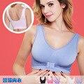 Women Seamless Absorb Sweat Quick Drying Professional Bra, Top Vest Wireless Underwear for Women 6 Color