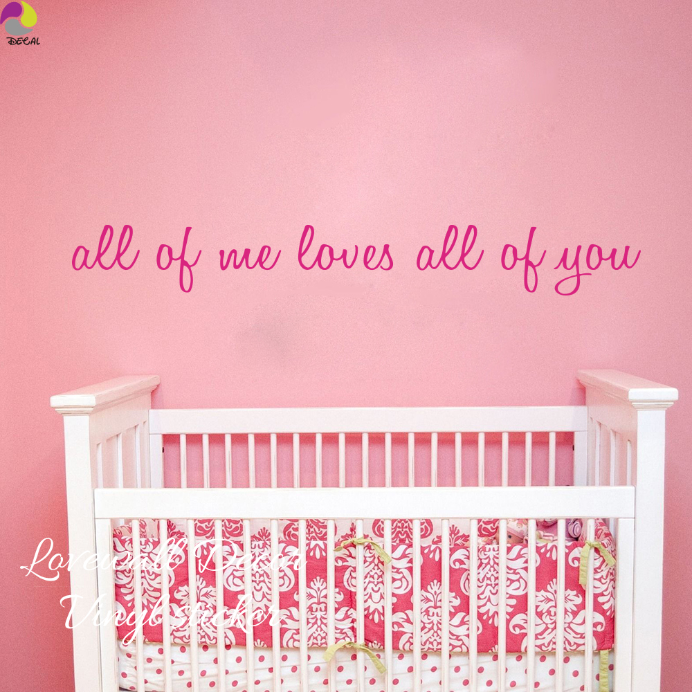 compare prices on baby wall quotes decals online shopping buy low all of loves all of you quote wall sticker bedroom kids room family love wedding quote