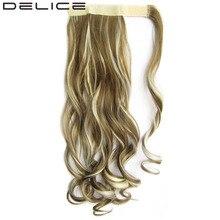[DELICE] 55 см женская Клип В Фигурные Синтетические Волосы Хвост С Волшебная Лента Обернуть На Цвет Матовый