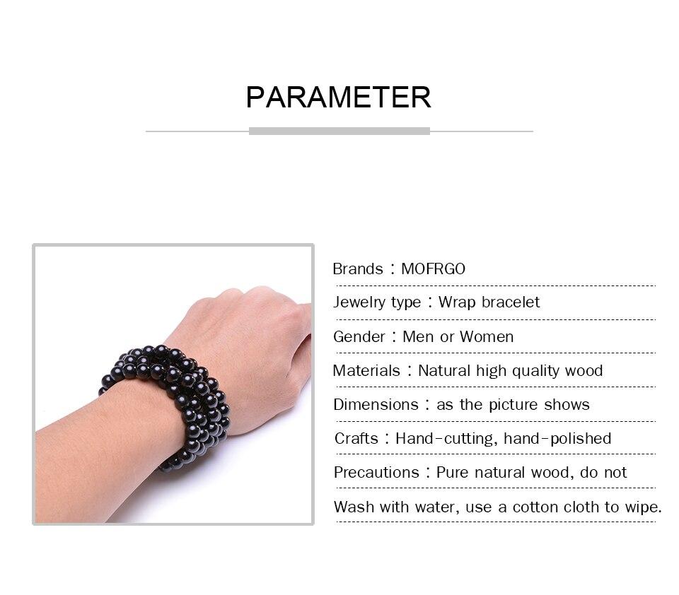 Multilayer Bracelets For Women Men