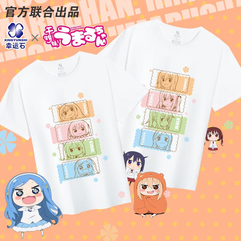 UMARU CHAN Anime T Shirt Women Himouto Umaru-chan Manga Role Doma Umaru Action Figure White T-shirts Fashion Tshirts For Male