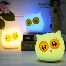 Naughty Owl Rechargeable Touch Sensor Colorful Kawaii Silicone LED Night Light Children Cute kids gifts silicone gift for baby