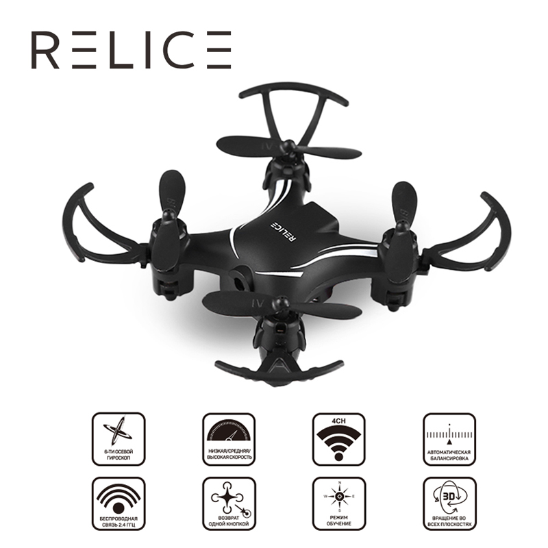QD-701 Mini Drones RC Altitude Hold One Key Return Quadcopter HD 0.3MP Camera 2.4G 6-Axis Remote Control Drones