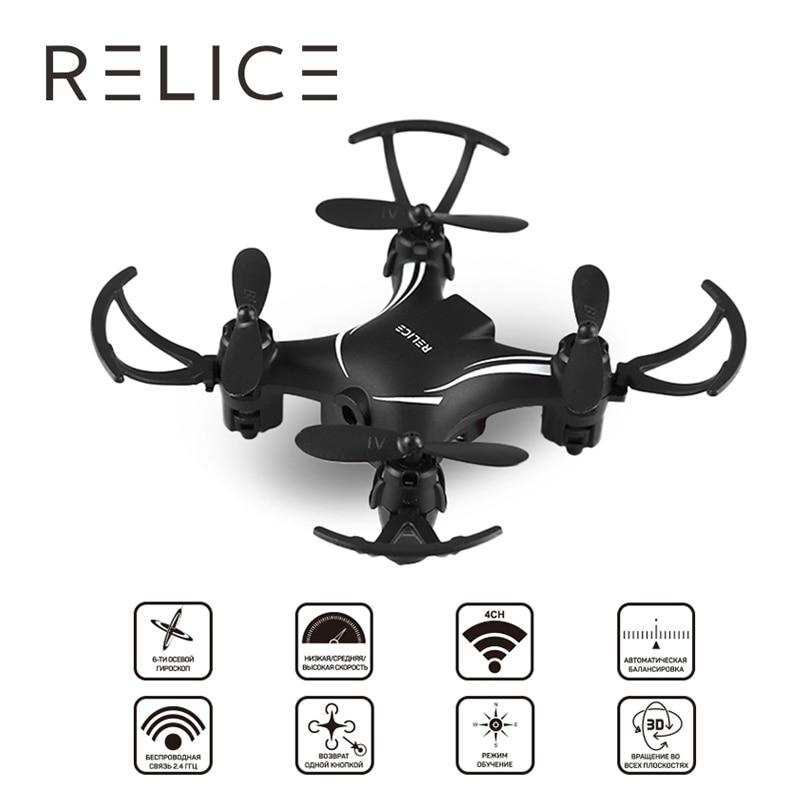 QD-701 Mini Drones RC Altitude Hold One Key Return Quadcopter HD 0.3MP Camera 2.4G 6-Axis Remote Control