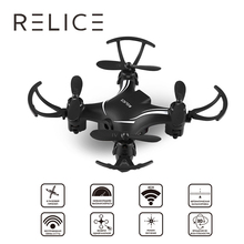 hot deal buy relice qd-701 mini drones rc altitude hold quadcopter with camera 2.4g 6-axis rc drones with camera hd 0.3mp mini rc drone