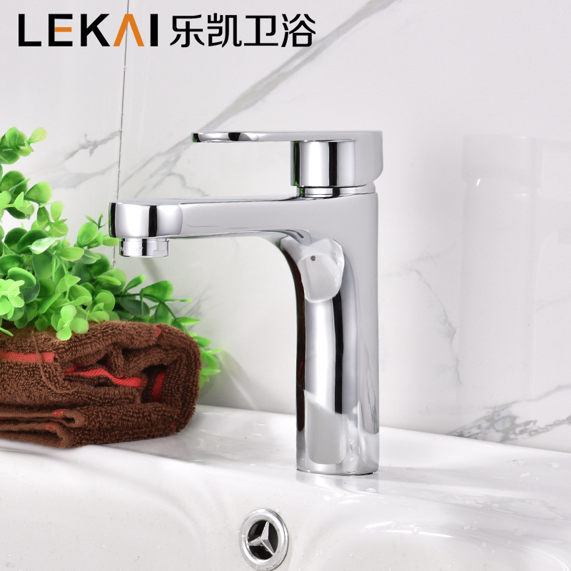 Single hole basin hot and cold water faucet vertical washbasin faucet toilet single type mixing faucet