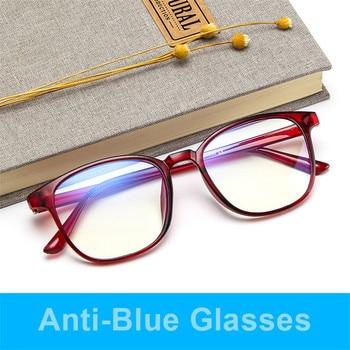 цена на Higodoy 2019 New Retro Glasses Frame Fashion Computer Eyeglasses Frame for Men Anti-blue Light Transparent Pink Plastic Frame