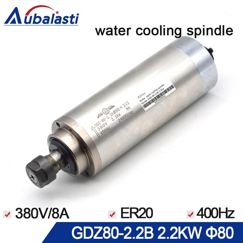 2.2KW Broche CNC Routeur Moteur de Broche 220 V 380 V de L'eau de refroidissement broche ER20 avec 80 MM diamètre Pour machines de routeur cnc