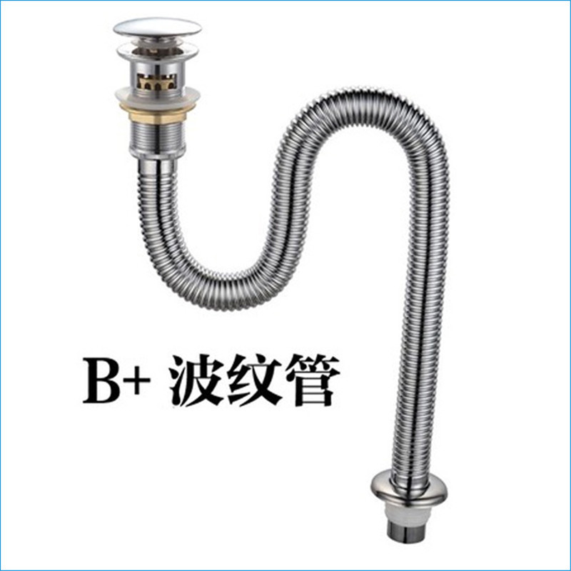 Bounce copper basin drainer basin under corrugated stainless steel pipes J14108