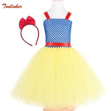Princess Snow Queen Long Dresses With Headband Kids Halloween Christmas Carnevale Snow Queen Costumes Cosplay Party Tulle Dress the snow queen
