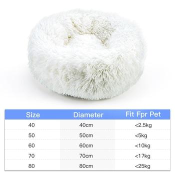 Super Soft Pet Bed Kennel Dog Round Cat Winter Warm Sleeping Bag Long Plush Puppy Cushion Mat Portable Cat Supplies 46/50/60cm 5